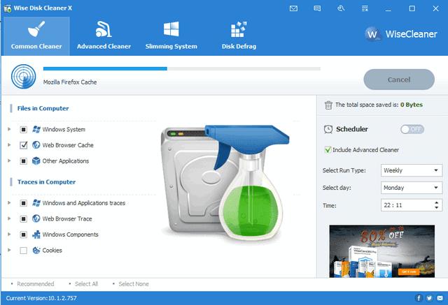 تحميل برنامج تنظيف جهاز الكمبيوتر
