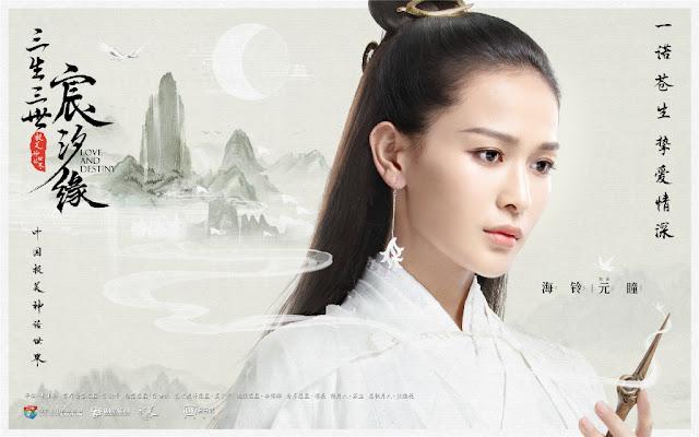 Love and Destiny xianxia Karina Hai Ling