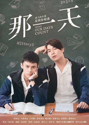 HIStory3; Make Our Days Count 2019,Taiwanese Drama, Synopsis, Cast