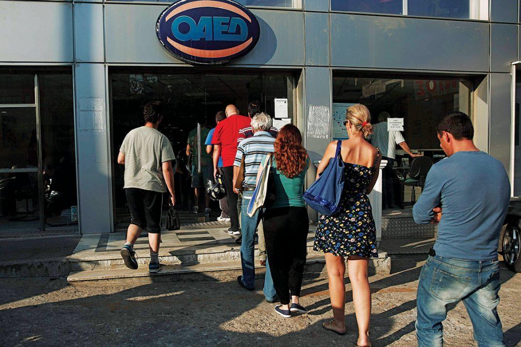 Νέο πρόγραμα κοινωφελούς εργασίας - 2.840 θέσεις στη Θεσσαλία