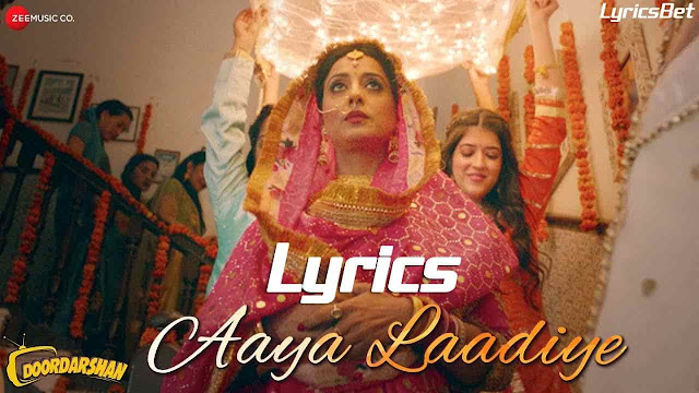 Aaya Laadiye Lyrics - doordarshan