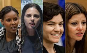 23º Knesset deve bater recorde de mulheres eleitas