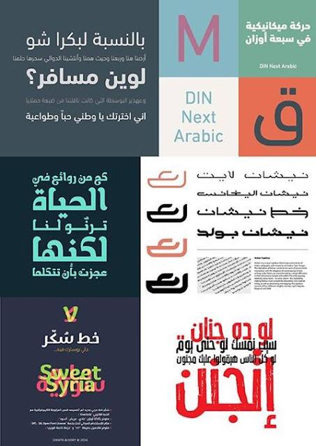 موسوعة الخطوط العربية - 250 خط عربى حديث حتى 2017 - داعمة للويندوز والماك