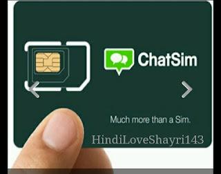 Chat Sim Card Slot