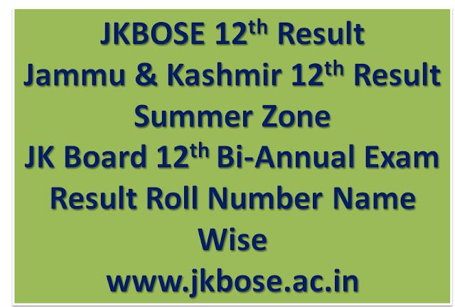 jkbose 12th result 2020 jkbose 12th class result summer zone. Black Bedroom Furniture Sets. Home Design Ideas