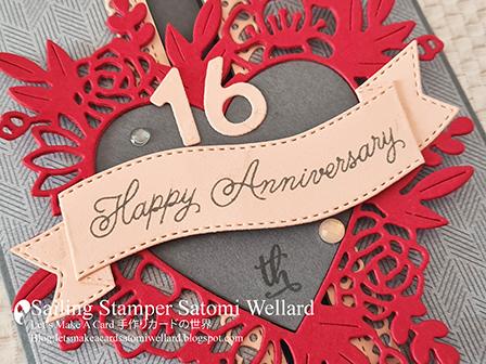 Stampin'Up! Always In my Heart gatefold card  by Sailing Stamper Satomi Wellard #aroundtheworldonwedenesday #aWOWbloghop