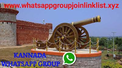Kannada Whatsapp Group Join Link List,kannada matrimony whatsapp group, kannada whatsapp group, kannada matrimony whatsapp group link, kannada dating whatsapp group link, kannada whatsapp girl group link