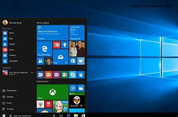 طريقة تحميل وتثبيت ويندوز 10 اخر اصدار نسخة 2020 للنواتين 32 / 64 - Windows 10