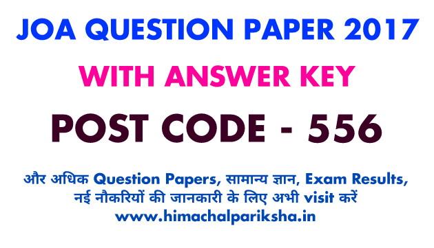 HPPSC JOA Exam 2017 | Question Paper | Answer Key | Himachal Pariksha