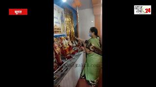 विश्व हिन्दू परिसद द्वारा श्री राम मंदिर में आरती का आयोजन किया गया
