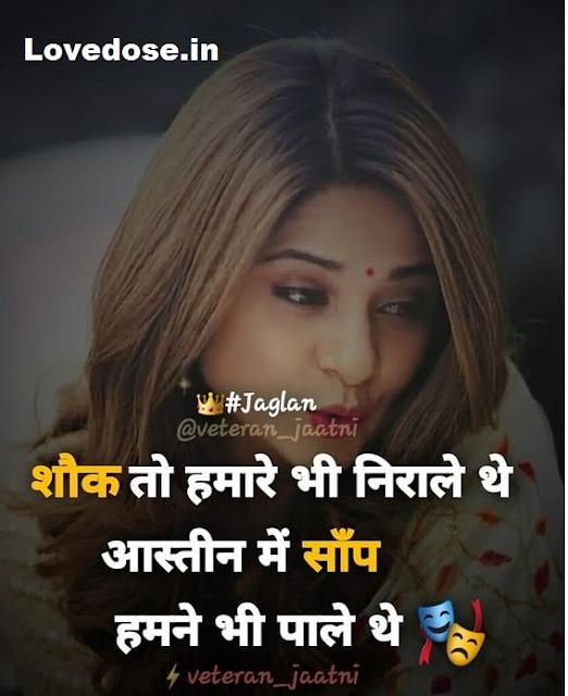 very sad status for whatsapp