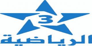 تردد قناة الرياضية المغربية  الجديد علي النايل سات moroco-sport-nilesat-TV