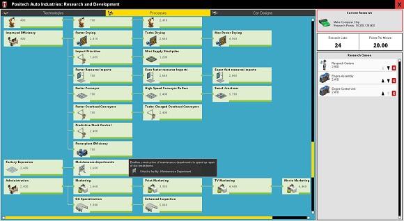 production-line-pc-screenshot-2
