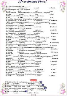 اسئلة انجليزي اختيار من متعدد لغة إنجليزية للصف الثاني الاعدادي الترم الثاني 2021