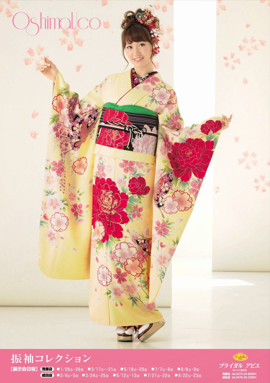 Japan Fashion 日本ファッション: OshimaUco Furisode (大島優子 振袖)