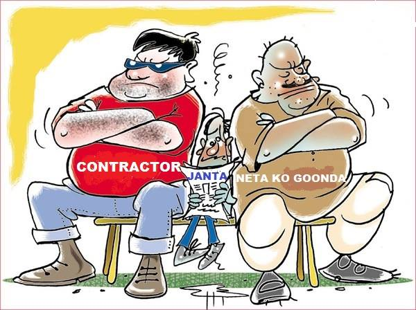 Gorkhaland and Contractor Raj