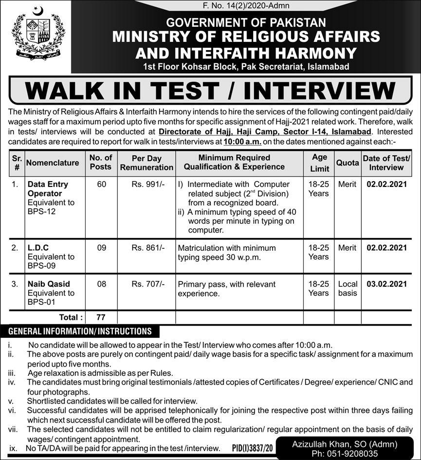 Job Vacancy - Job Search - Career 2021 - Government Jobs - Job Alert - Walk in Test / Interview - Ministry of Religious Affairs & Interfaith Harmony Jobs 2021
