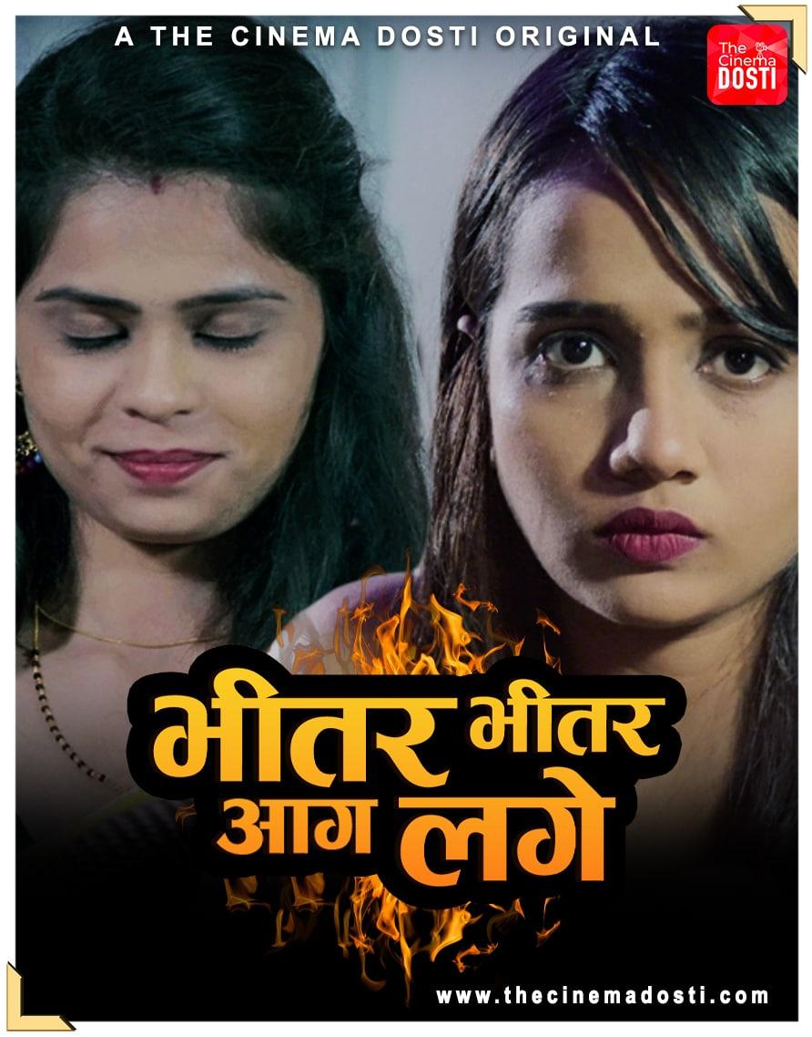 Bhitar Bhitar Aag Lage 2021 CinemaDosti Hindi Short Film 720p HDRip 260MB x264