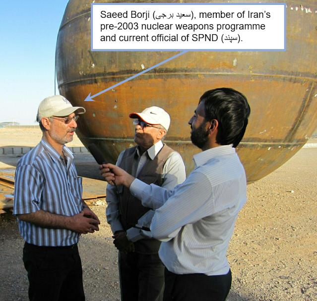 """همچنین معلوم نیست به چه دلایلی """"شرکت فنی مهندسی آذر افروز سعید"""" تصمیم گرفته است که تعدادی از عکسهای دکتر برجی که در زیر آمده است را حذف کند."""
