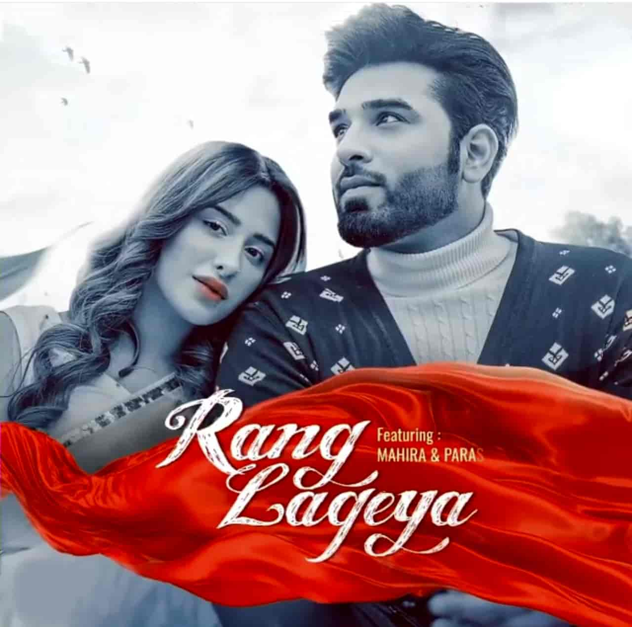 Rang Lageya Punjabi Song Lyrics Mahira Sharma