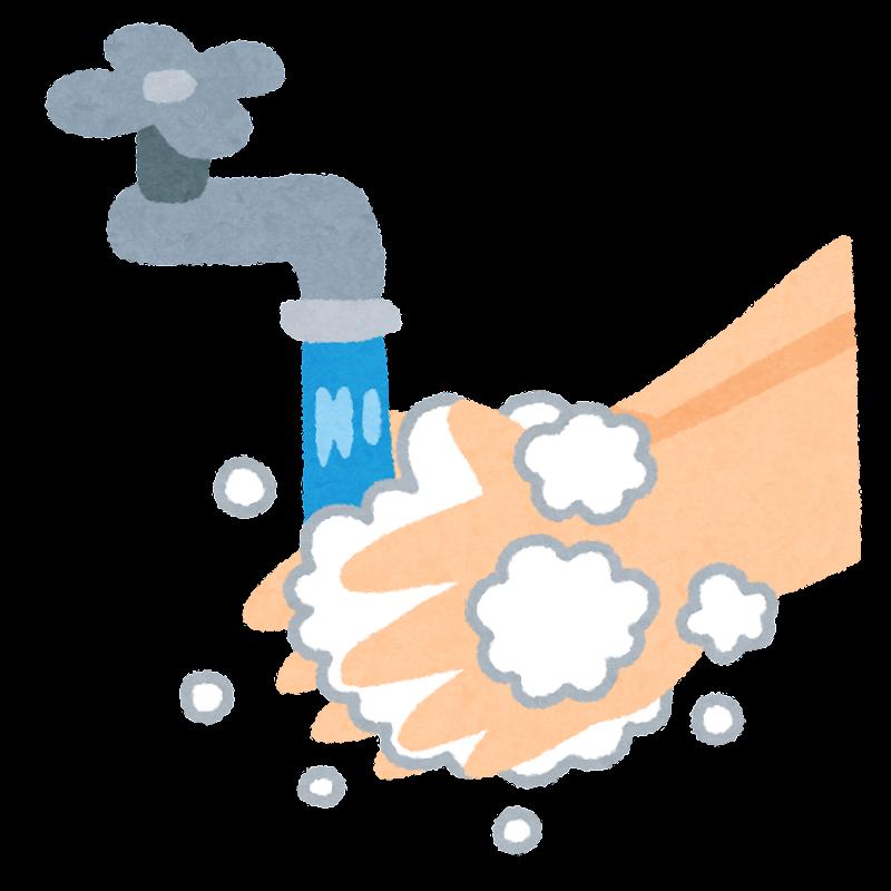 「手洗い フリー素材」の画像検索結果