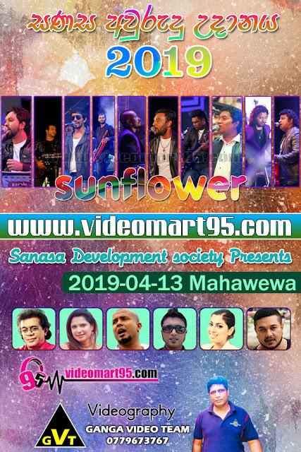 SUNFLOWER SANASA AWURUDU UDANAYA MAHA WEWA 2019-04-12