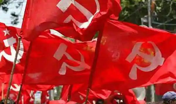 Kannur, News, Kerala, Bank, Reserve Bank, Political party, PSC, Reserve fund, Urban bank, Central Governmnet, Urban bank's reserve fund.