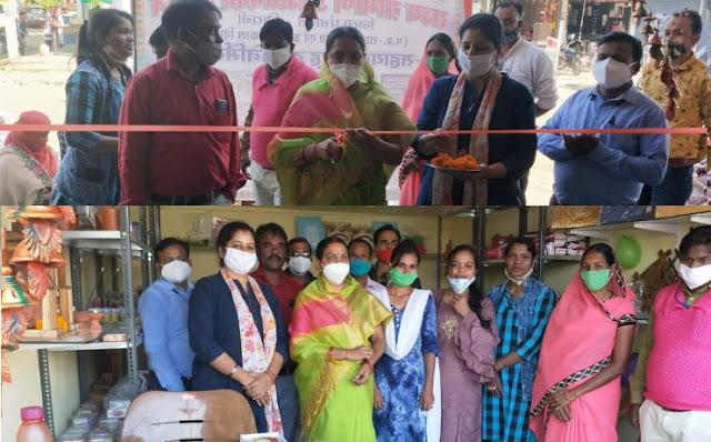 Launch of Aajeevika Rural Mart