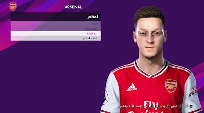 PES 2020 Faces Mesut Özil  by So PES