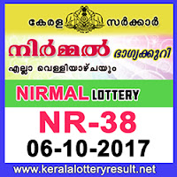 KERALA LOTTERY, kl result yesterday,lottery results, lotteries results, keralalotteries, kerala lottery, keralalotteryresult, kerala lottery result, kerala lottery result live, kerala lottery results, kerala lottery today, kerala lottery result today, kerala lottery results today, today kerala lottery result, kerala lottery result 06-10-2017, Nirmal lottery results, kerala lottery result today Nirmal, Nirmal lottery result, kerala lottery result Nirmal today, kerala lottery Nirmal today result, Nirmal kerala lottery result, NIRMAL LOTTERY NR 38 RESULTS 06-10-2017, NIRMAL LOTTERY NR 38, live NIRMAL LOTTERY NR-38, Nirmal lottery, kerala lottery today result Nirmal, NIRMAL LOTTERY NR-38, today Nirmal lottery result, Nirmal lottery today result, Nirmal lottery results today, today kerala lottery result Nirmal, kerala lottery results today Nirmal, Nirmal lottery today, today lottery result Nirmal, Nirmal lottery result today, kerala lottery result live, kerala lottery bumper result, kerala lottery result yesterday, kerala lottery result today, kerala online lottery results, kerala lottery draw, kerala lottery results, kerala state lottery today, kerala lottare, keralalotteries com kerala lottery result, lottery today, kerala lottery today draw result, kerala lottery online purchase, kerala lottery online buy, buy kerala lottery online