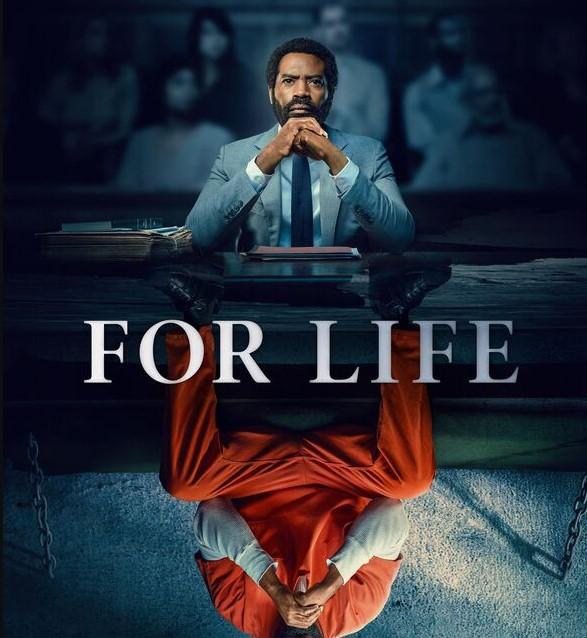 For Life (2020-) ταινιες online seires xrysoi greek subs