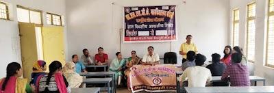 कॅरियर काउन्सिल योजना के तहत पोहरी महाविद्यालय में कार्यक्रम आयोजित | Pohari News