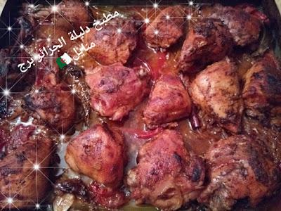 دجاج بالياغورت محمر في الفرن