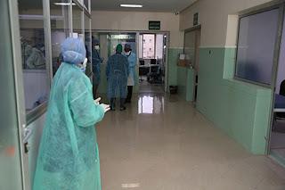 """taroudantpress   وفاة سابعة بـ""""كوفيد-19"""" في مستشفى سانية الرمل  تارودانت بريس"""