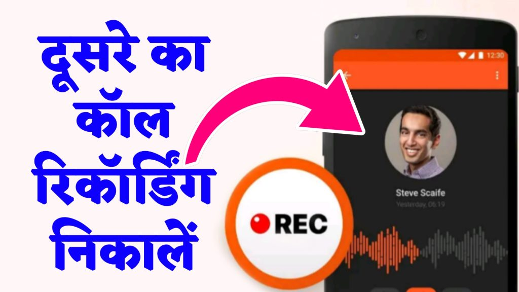 Phone Fast Kare Heating Hanging All Problem Solved Empty
