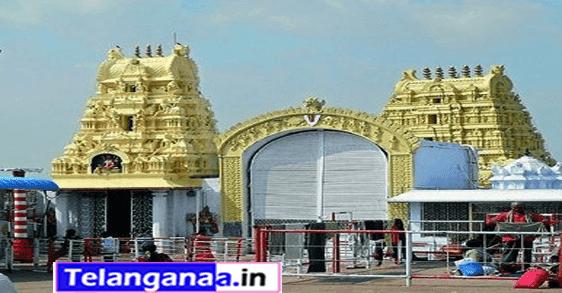 Yadagirigutta Yadadri Temple in Telangana