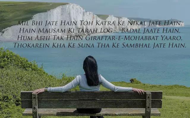 love sad shayari in hindi for girlfriend image download