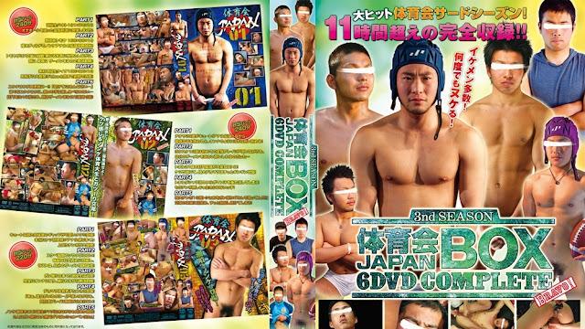 Part 1-2 BRAVO! – 体育会 JAPAN BOX