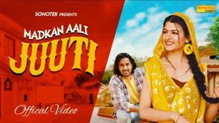 Madkan Aali Jutti Lyrics - Ajesh Kumar & Komal Jangra