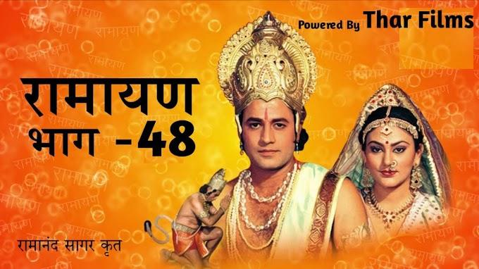 Ramayan Part - 48