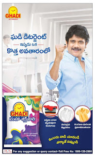 GHADI DETERGENT NEW LOOK