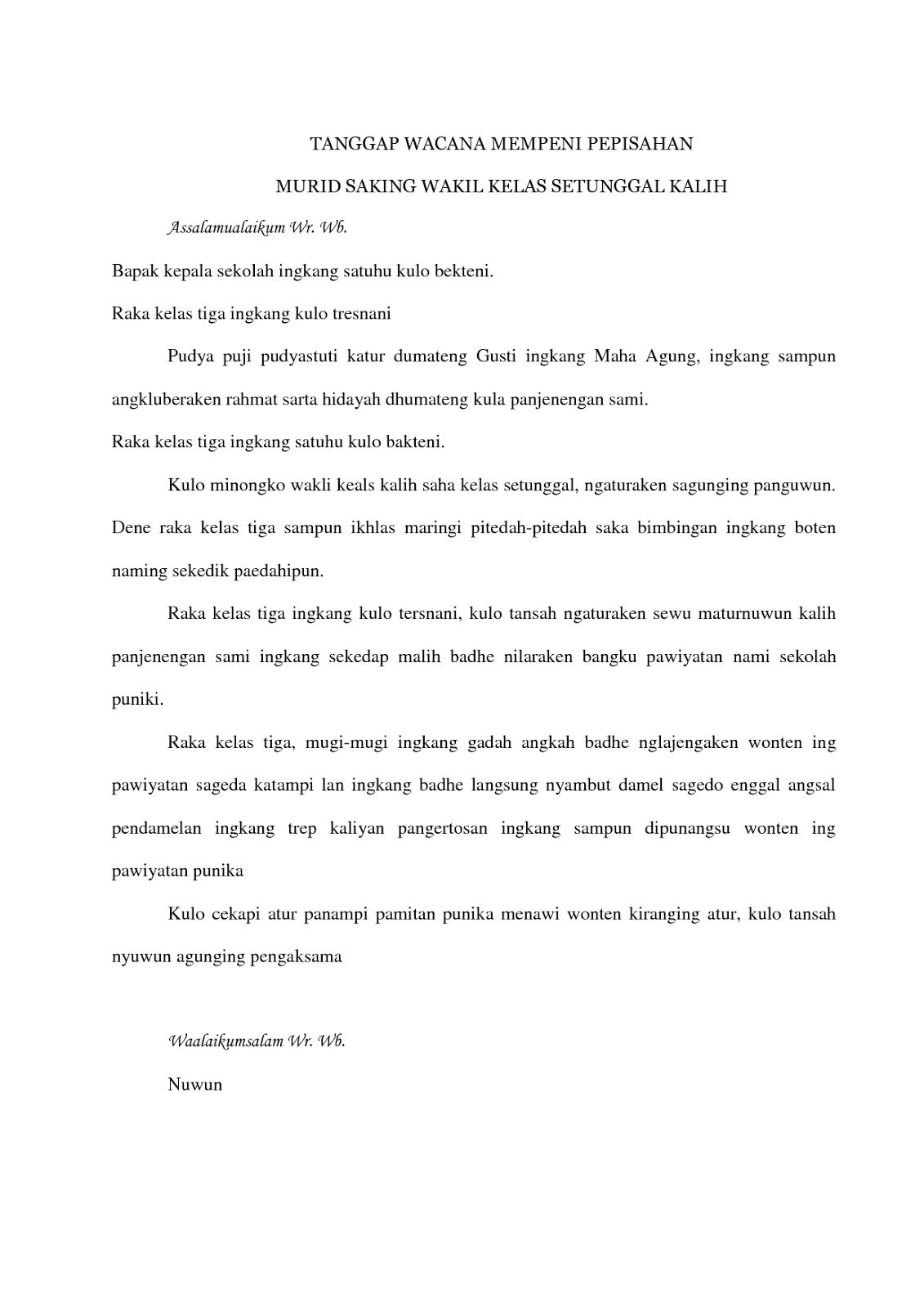 Pidato Bahasa Jawa Krama : pidato, bahasa, krama, Contoh, Pidato, Bahasa, Tentang, Perpisahan, Kelas, Singkat