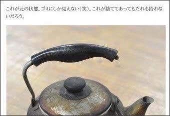 http://kattak.exblog.jp/12652637