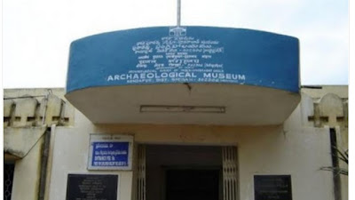 Archaeological Museum Kondapur