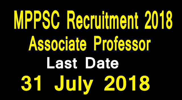 MPPSC Associate Professor Recruitment 2018