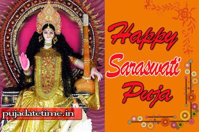 Saraswati Puja Wallpaper,
