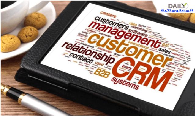 ما هو برنامج CRM ولماذا تحتاجه؟