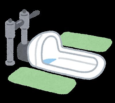 和式トイレ・和式便器のイラスト
