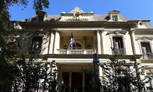 H ανακοίνωση του Κρατικού Ωδείου Θεσσαλονίκης για τις καταγγελίες σεξουαλικής παρενόχλησης