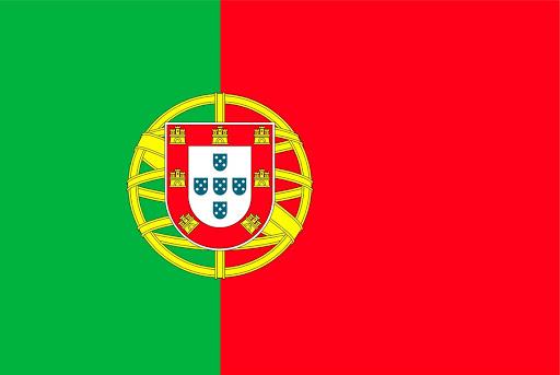 Portugal presenta los nuevos calendarios de carretera, mtb, BMX y ciclocross